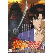 Kindaichi Case Files DVD Selection Vol.3