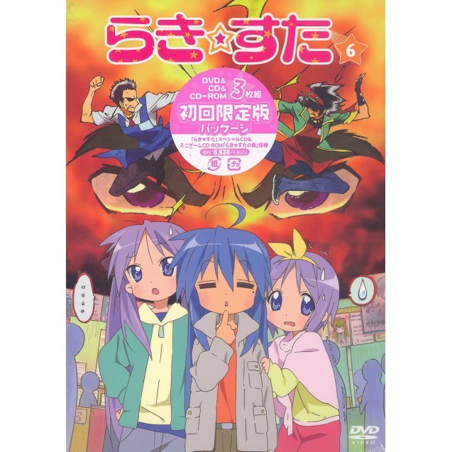 Lucky Star 6 [Limited Edition]