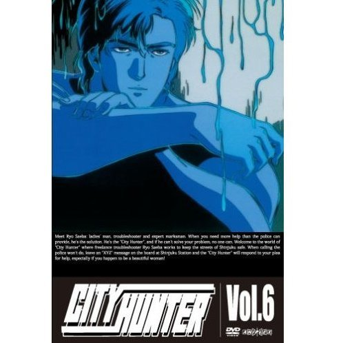 City Hunter Vol.6