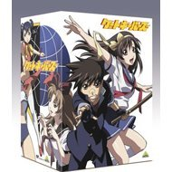 Gate Keepers DVD Box