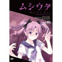 Mushiuta Vol.5 [DVD+CD Limited Edition]