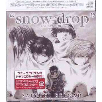 Saiyuki Reload Snowdrop Comic Zerosum CD Collection