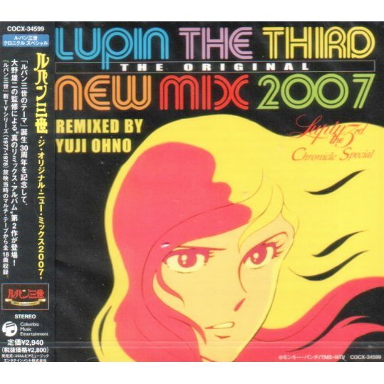 Lupin The Third Chronicle Special Lupin The Third The Original - New Mix 2007 - Remixed By Yuji Ohno