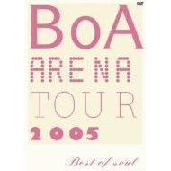 BoA Arena Tour 2005 - Best of Soul [Limited Pressing]