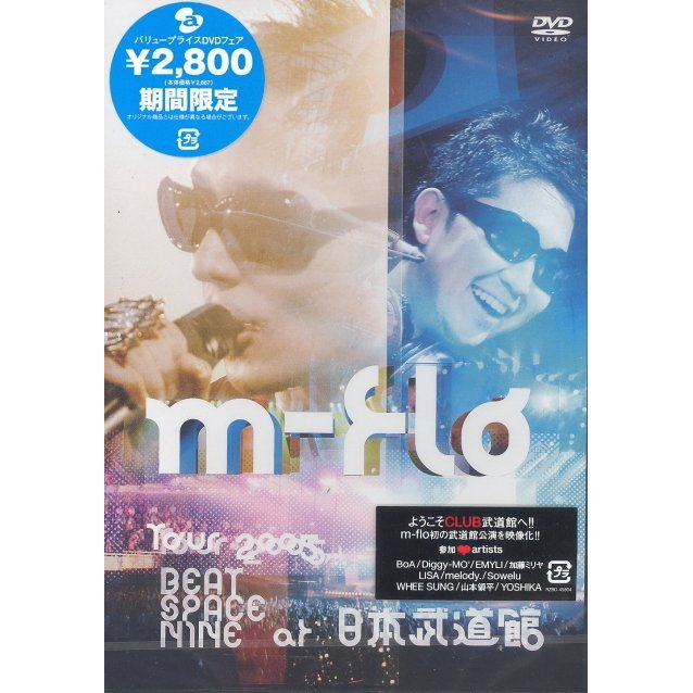 M-flo Tour 2005 Beat Space Nine At Nohonbudokan [Limited Pressing]