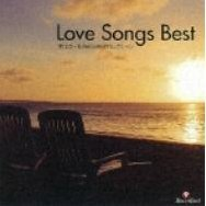 Orgel Recollect Selection Love Songs Best