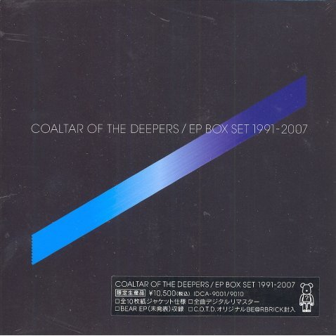 Coaltar Of The Deepers EP Box Set 1991-2007 [Limited Edition]