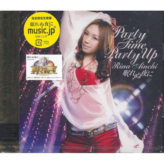 Party Time Party Up / Nemurenu Yoru Ni [CD+DVD Limited Edition]