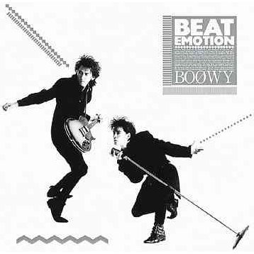 Beat Emotion [Limited Pressing]