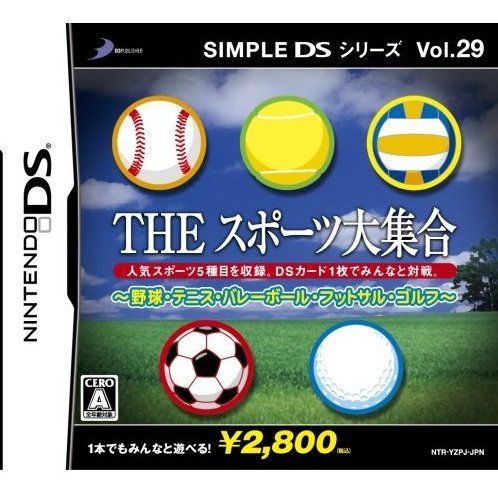 Simple DS Series Vol. 29: The Sports Daishuugou - Yakyuu - Tennis - Volleyball - Futsal - Golf