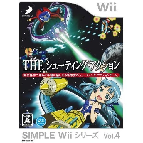 Simple Wii Series Vol. 4: The DokoDemo Asoberu - The Shooting Action