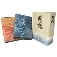 Danryu DVD Box