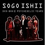 Sogo Ishii Works DVD Box 2 - Psychedelic Years [7DVD+1CD]