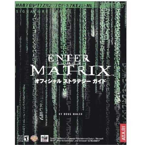 Enter The Matrix Official Strategy Guide