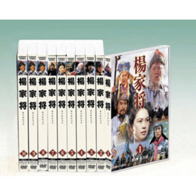 Yokasho DVD Box
