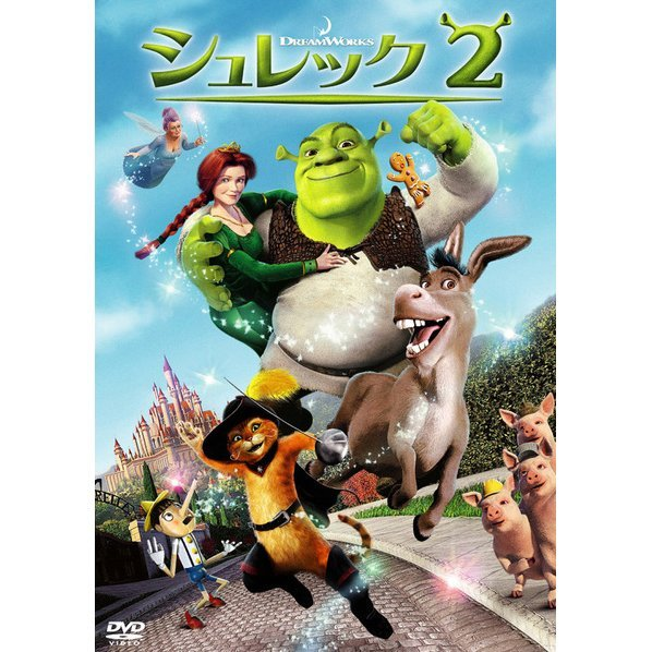 Shrek 2 Special Edition [Limited Pressing]