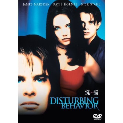 Disturbing Behavior [Limited Pressing]