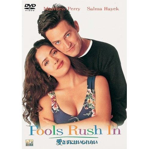 Fools Rush In [Limited Pressing]