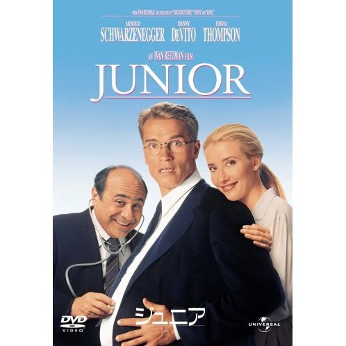 Junior [Limited Edition]