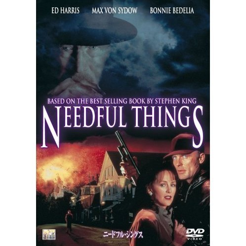 Needful Things [Limited Pressing]
