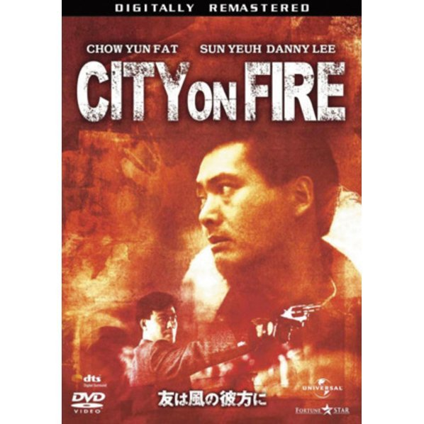 City Of Fire