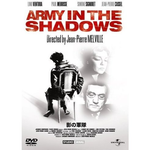 Army In The Shadows [Limited Edition]