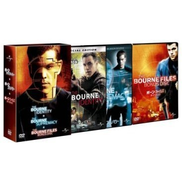 Jason Bourne Special Action Box [Limited Edition]