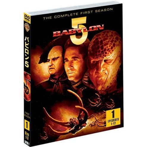 Babylon 5: Season 1 Set 1 [Limited Pressing]