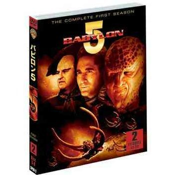Babylon 5: Season 1 Set 2 [Limited Pressing]