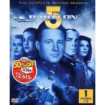 Babylon 5: Season 2 Set 1 [Limited Pressing]