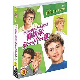 Growing Pains The Complete First Season Set 2