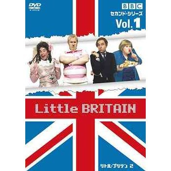 Little Britain Second Series Vol. 1