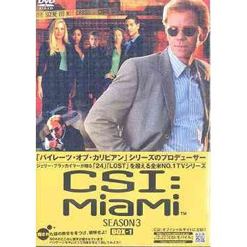 CSI - Miami Season3 Complete DVD Box 1