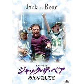 Jack The Bear [Limited Pressing]