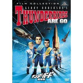 Thunderbirds Are Go Special Edition [Limited Pressing]