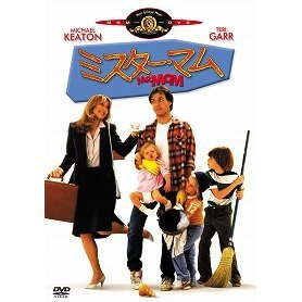 Mr. Mom [Limited Pressing]