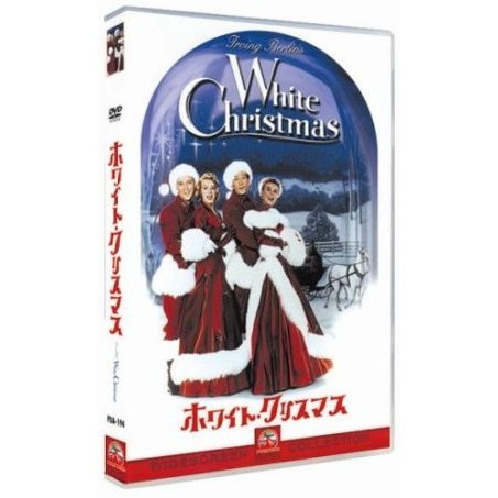White Christmas Special Edition