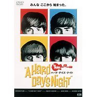 A Hard Day's Night [Limited Pressing]