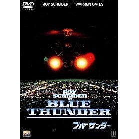 Blue Thunder [Limited Pressing]