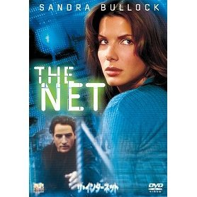 The Net [Limited Pressing]