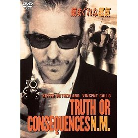 Truth Or Consequences N.M. [Limited Pressing]
