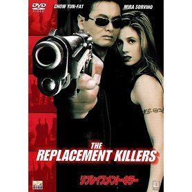 The Replacement Killers [Limited Pressing]