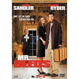 Mr. Deeds [Limited Pressing]