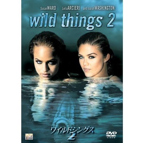 Wild Things 2 [Limited Pressing]