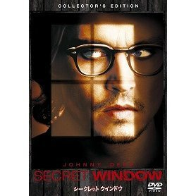 Secret Window Collector's Edition [Limited Pressing]