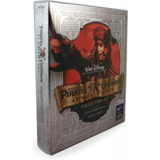 Pirates Of The Caribbean At World's End Collector's Set [Limited Edition]