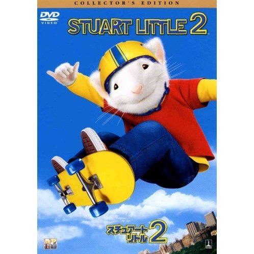Stuart Little 2 [Limited Pressing]