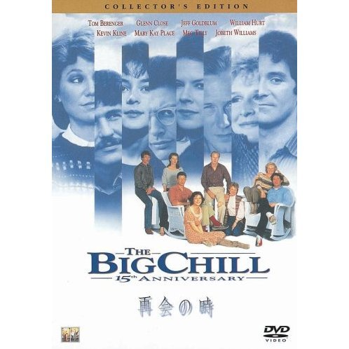 The Big Chill [Limited Pressing]