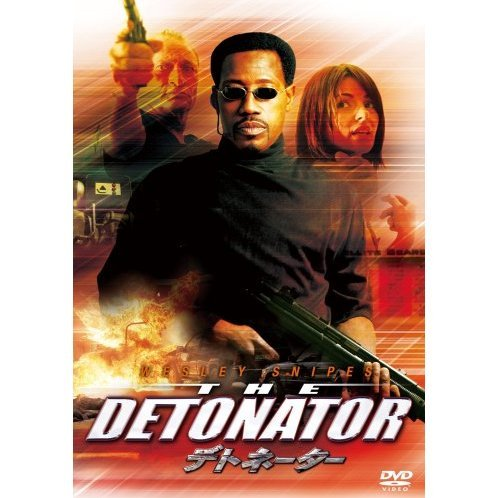 The Detonator [Limited Pressing]