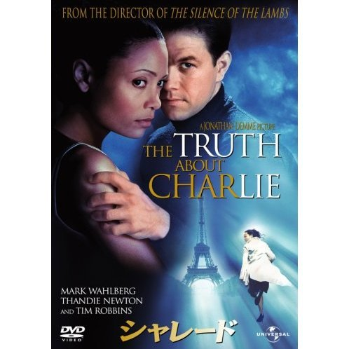 The Truth About Charlie [Limited Edition]